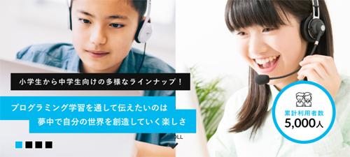 D-SCHOOLオンライン