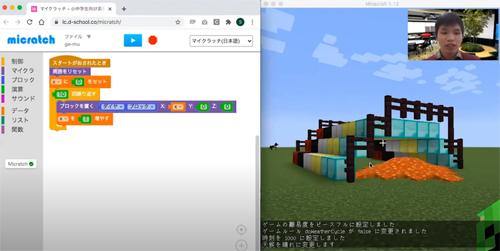 D-SCHOOLオンラインプログラミング学習