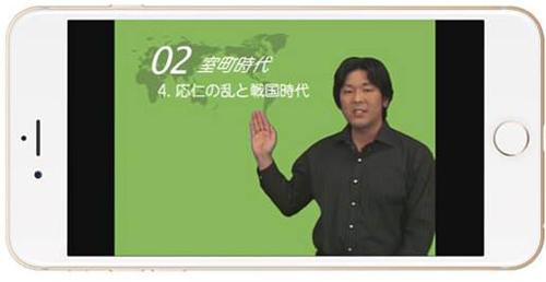 e点ネット塾授業動画